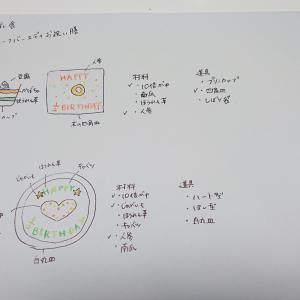 https://asanemama.fc2.net/blog-entry-9.html