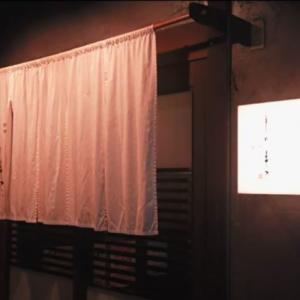 割烹 もりもと 石川県加賀市山代温泉