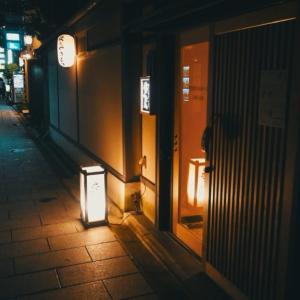 炭火やきとり 呑んべゑ 京都市東山区