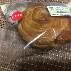 高級パンの風格をもったセブンおすすめ品