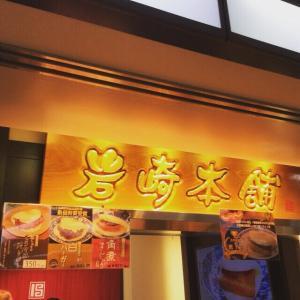 【長崎】岩崎本舗の角煮まんじゅうは最高に美味しい!