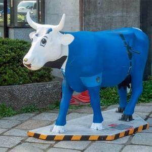 警察犬でも警察猫でもなく警察牛 Police Cow