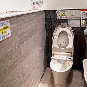 標準プランでは2箇所あったトイレをひとつだけに決めた理由