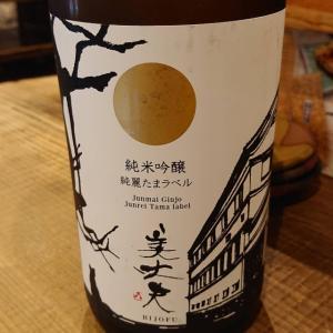 美丈夫 純米吟醸 純麗たまラベル 浜川商店/高知