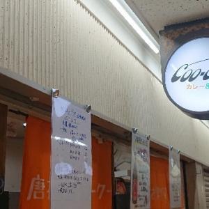 丼と日本酒 「クークー 駅前第3ビル店」梅田駅前ビル