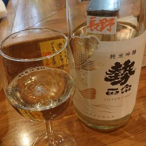 勢正宗 純米吟醸 シルバーカープ 丸世酒造店/長野