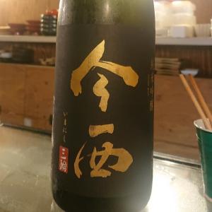 今西 純米吟醸 朝日 秋あがり 今西酒造/奈良