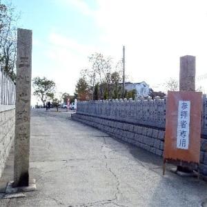 女子旅で訪れる伊和都比売神社 2021.01.25