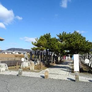 赤穂大石神社 2021.01.25
