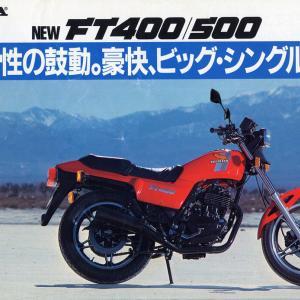 レタッチの嵐〜FT400/500