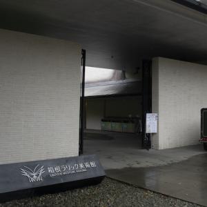 ラリック美術館のLYSでランチ 初秋の箱根1泊旅_2020.09 ①