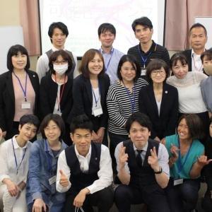 可能性キャンプ by 可能性アカデミー in 北海道帯広