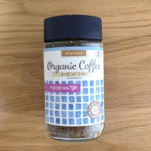 苦味が強め。オーガニック インスタントコーヒー カフェインレス