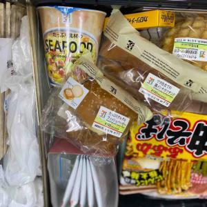 職場の机の中とジャンクと、【佐伯の海市場で、総菜】