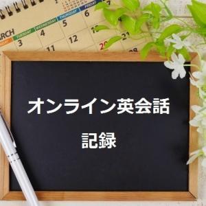 7月の英語学習記録(スパトレ以外)