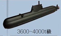◇日本はまだディーゼル潜水艦だが 韓国は原子力潜水艦作ってるはウソだった