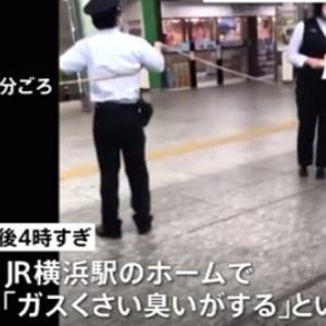 〇横須賀や横浜などの異臭騒動 カムチャッカ汚染物質と共通点か? それは・・・