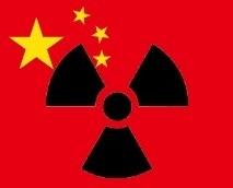 中国協会と調印だけで活動否定した日本学術会議 しかし派生組織は核開発に協力か?