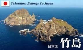◇竹島と日本海呼称で資料を出し合う両国だが 韓国側の証拠 なんだコリア??