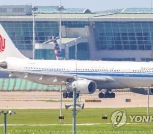 ◇中国がサムスンチャーター機を一方的にキャンセル また日本もサムスン支社差し押さえの声が高まる<br />