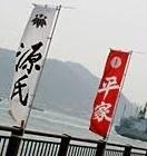 <br />◇文化戦争 韓国/源平の起源は半島二ダ! 中国/キムチ発祥は大陸アル!