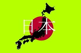起源主張その二】日本という国号は百済が先に使った二ダ 韓国のお笑い説