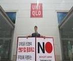韓国で~ユニクロ買うのは~ヤヴァかった~