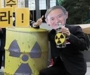 福島原発処理水の放出決定で韓国さんが怒りの日本沈め連呼! 反応あり