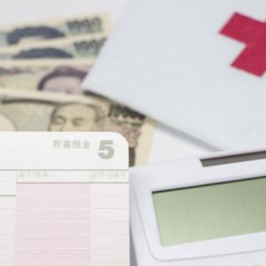 医療費を削減できる自立支援医療制度とは?