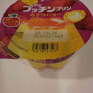 プッチンプリンおさつバター 卵不使用