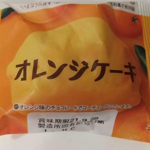 ダイソー 新発売!オレンジケーキ