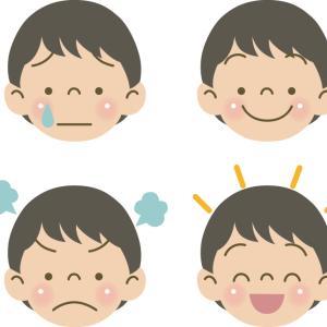 NHK「ウワサの保護者会」で紹介されていた、子供に褒める言葉をかけた方がいい理由