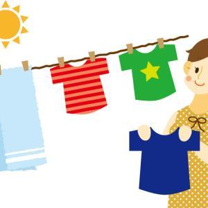 洗濯物をたたむ時間がない!洗濯物干しは「衣類乾燥付き除湿機」を使って時短しよう。