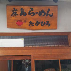 広島駅周辺で飲むなら【エキニシ】