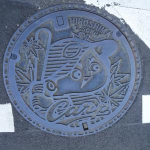 広島の半分はカープで出来ている【どこでもカープ】
