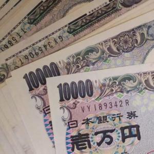 1日12時間働いて月収50万円と1日5時間働いて月収10万円【幸せなのはどちら】