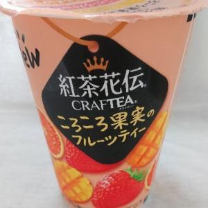 ファミリーマート先行発売の『紅茶花伝』を買ってみました