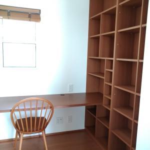 【入居前WEB内覧会】2階書斎スペース