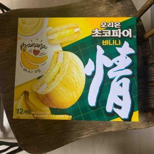 日本ではバナナが流行っていると聞きましたが。