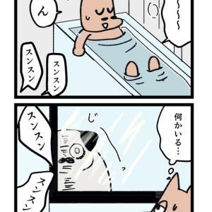 【漫画】お風呂中に気配が…