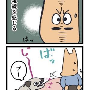 【漫画】アゴが伸びる犬