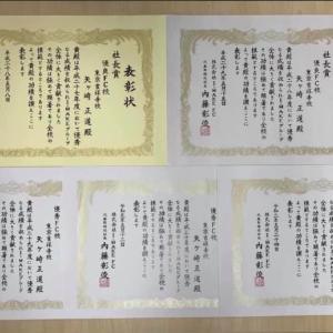 5年連続社長賞受賞