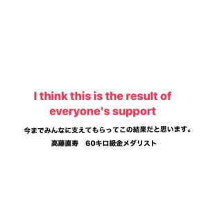 オリンピック 日本人金メダル第一号