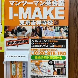 ジュンク堂書店さんの英語書店コーナーにポスターを貼らせて頂きました!