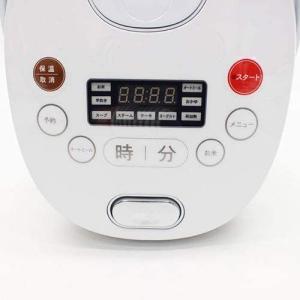電子圧力鍋でご飯も炊くか、炊飯器で煮物をつくるか