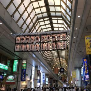日本は観光で発展できるのか??