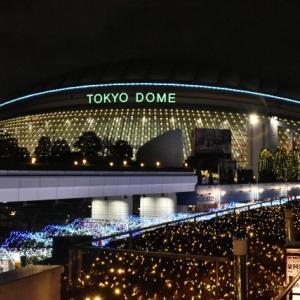 東京ドームライブ・コンサート座席表やキャパ、その他会場情報