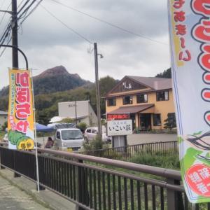 壮瞥おすすめ!第一回温泉旅館いこい荘での直売終了~!!