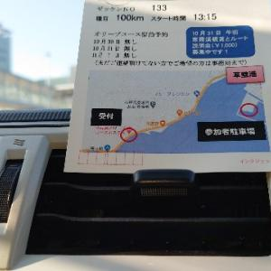 小豆島100kmウォークだ!