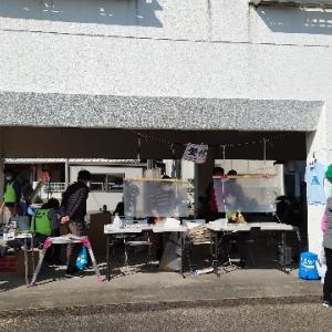 第1回小豆島ウルトラウォーキング/START